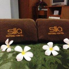 Silla Patong Hostel спа