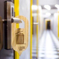 Гостиница Local Hotel в Москве 5 отзывов об отеле, цены и фото номеров - забронировать гостиницу Local Hotel онлайн Москва гостиничный бар