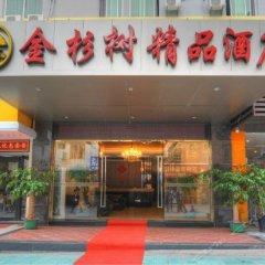 Отель Jinshanshu Boutique Hotel Китай, Сямынь - отзывы, цены и фото номеров - забронировать отель Jinshanshu Boutique Hotel онлайн детские мероприятия