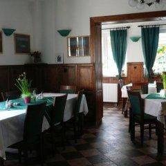 Отель Penzion U Studánky Чехия, Чодов - отзывы, цены и фото номеров - забронировать отель Penzion U Studánky онлайн питание фото 3