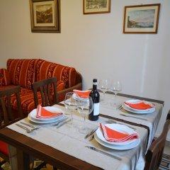 Апартаменты Colonna Apartment with Terrace питание
