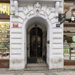 Отель Royal Road Residence Прага фото 12