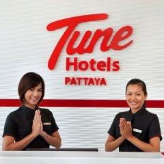 Отель Red Planet Pattaya Таиланд, Паттайя - 12 отзывов об отеле, цены и фото номеров - забронировать отель Red Planet Pattaya онлайн интерьер отеля фото 3