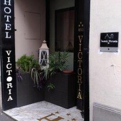 Отель Victoria Италия, Флоренция - 3 отзыва об отеле, цены и фото номеров - забронировать отель Victoria онлайн парковка