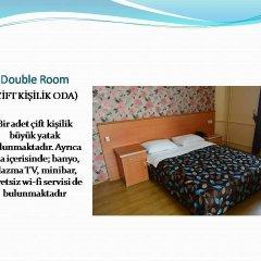 Turkuaz Hotel Гебзе комната для гостей фото 2