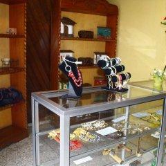 Отель Mac Arthur Гондурас, Тегусигальпа - отзывы, цены и фото номеров - забронировать отель Mac Arthur онлайн развлечения