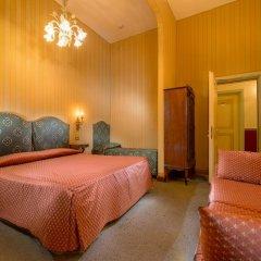 Отель Centauro Италия, Венеция - 3 отзыва об отеле, цены и фото номеров - забронировать отель Centauro онлайн комната для гостей фото 2