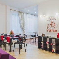 Апартаменты GM Apartment Arbat 49 детские мероприятия фото 2