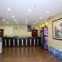 Jinkai Hotel (Guangzhou Panyu) гостиничный бар