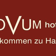 Novum Hotel Graf Moltke Гамбург с домашними животными