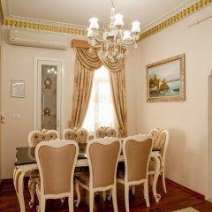 Апартаменты Salim Bey Apartments питание