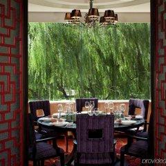 Отель Park Plaza Beijing Science Park питание фото 2