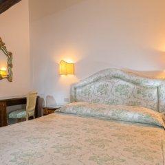 Hotel Giorgione сейф в номере