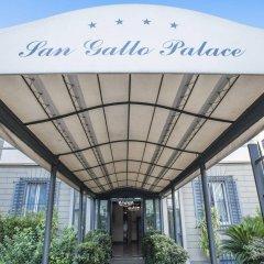 Отель San Gallo Palace Италия, Флоренция - 4 отзыва об отеле, цены и фото номеров - забронировать отель San Gallo Palace онлайн помещение для мероприятий фото 2