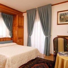 Ambra Cortina Luxury & Fashion Boutique Hotel удобства в номере