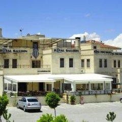Royal Stone Houses - Goreme Турция, Гёреме - отзывы, цены и фото номеров - забронировать отель Royal Stone Houses - Goreme онлайн парковка