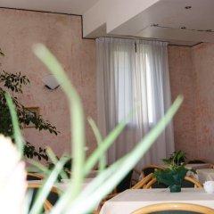 Отель Resi & Dep Италия, Вигонца - отзывы, цены и фото номеров - забронировать отель Resi & Dep онлайн помещение для мероприятий