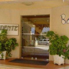 Отель Turim Presidente Португалия, Портимао - отзывы, цены и фото номеров - забронировать отель Turim Presidente онлайн фото 2