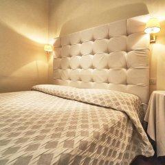 Отель Condotti 29 комната для гостей фото 4