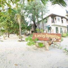 Отель Rimlay Bungalow фото 7