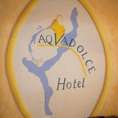 Отель Aquadolce Италия, Вербания - отзывы, цены и фото номеров - забронировать отель Aquadolce онлайн развлечения