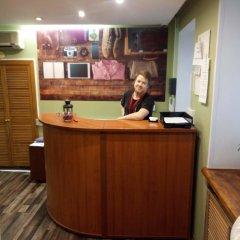 Hostel Author интерьер отеля