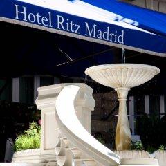 Hotel Ritz Madrid фото 8