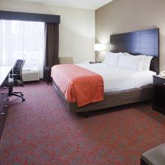 Отель Holiday Inn Express & Suites Bloomington - MPLS Arpt Area W, an IHG Hotel США, Блумингтон - отзывы, цены и фото номеров - забронировать отель Holiday Inn Express & Suites Bloomington - MPLS Arpt Area W, an IHG Hotel онлайн