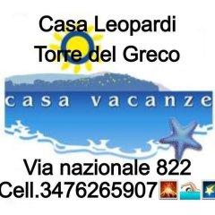 Отель Casa Leopardi Торре-дель-Греко с домашними животными