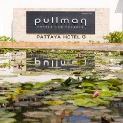 Отель Pullman Pattaya Hotel G Таиланд, Паттайя - 9 отзывов об отеле, цены и фото номеров - забронировать отель Pullman Pattaya Hotel G онлайн городской автобус