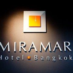 Отель Miramar Bangkok Бангкок с домашними животными