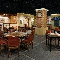 Sheraton Riyadh Hotel & Towers питание фото 3
