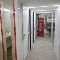 Hostel Uyutniy dvorik интерьер отеля
