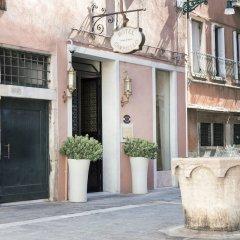 Отель CAMPIELLO Венеция фото 2