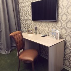 Le Diaghilev Boutique Hotel удобства в номере
