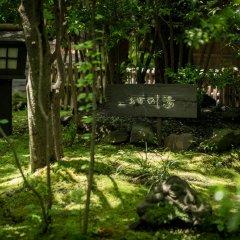 Отель Kurokawa Onsen Oyado Noshiyu Япония, Минамиогуни - отзывы, цены и фото номеров - забронировать отель Kurokawa Onsen Oyado Noshiyu онлайн фото 7