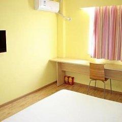 Отель 7 Days Inn Guangzhou Huadu Jianshebei Road Branch удобства в номере