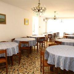 Отель Italia Италия, Римини - отзывы, цены и фото номеров - забронировать отель Italia онлайн питание фото 2
