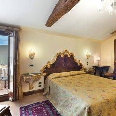 Hotel San Cassiano Ca'Favretto комната для гостей фото 4