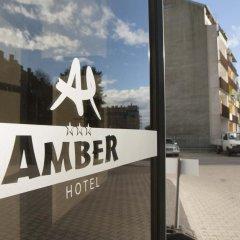Amber Hotel Гданьск городской автобус