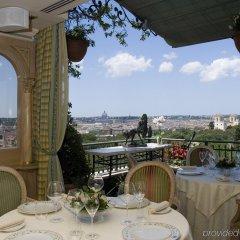 Hotel Splendide Royal Рим питание фото 3