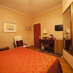 Ristorante Hotel Enoteca La Luma Реканати удобства в номере фото 2