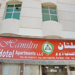 Отель Hamilton Hotel Apartments ОАЭ, Аджман - отзывы, цены и фото номеров - забронировать отель Hamilton Hotel Apartments онлайн вид на фасад