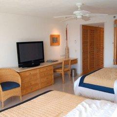 Отель Raintrees Club Regina Los Cabos Мексика, Сан-Хосе-дель-Кабо - отзывы, цены и фото номеров - забронировать отель Raintrees Club Regina Los Cabos онлайн удобства в номере