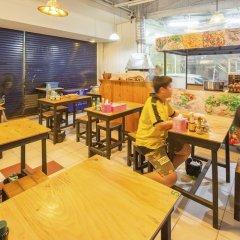 Отель Gems Park Бангкок гостиничный бар