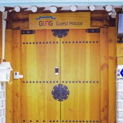 Отель Gung Guesthouse Южная Корея, Сеул - отзывы, цены и фото номеров - забронировать отель Gung Guesthouse онлайн спа фото 2