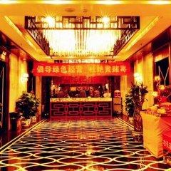 National Jade Hotel интерьер отеля фото 3