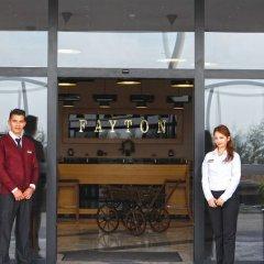 Fayton Hotel Турция, Акхисар - отзывы, цены и фото номеров - забронировать отель Fayton Hotel онлайн гостиничный бар