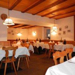 Отель Silbergasser Горнолыжный курорт Ортлер помещение для мероприятий