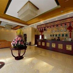 GreenTree Inn Jiangxi Jiujiang Shili Avenue Business Hotel спа фото 2
